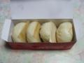 551蓬莱の豚饅, #2