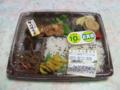 SEIYU サバみそ煮弁当, #1