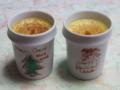 MARLOWE 北海道フレッシュクリームプリン(クリスマス限定陶器入り), #1