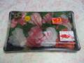 吉川水産 刺身盛合せ(3,500円), #1