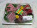 中島水産の刺身5点盛合せ(2,780円), #1