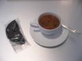 ANA 成田空港ラウンジ ベーグル&スープ