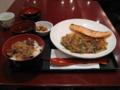 麻布茶房 照焼三文魚(雑菌汁)