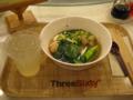 ThreeSixty 海老ワンタン麺