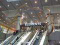 ELEMENTSのエントランス
