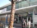 東涌駅(Tung Chung Station)