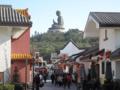 昂坪市集(Gong Ping Village), #2