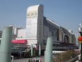 深圳火車站(Shen Zhen Station)