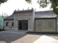 香港鐡路博物館(Hong Kone Railway Museum), #1