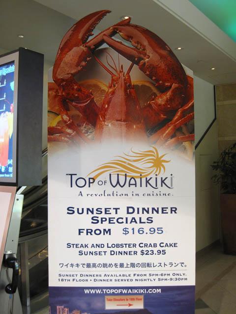 Top of Waikiki, Entrance #2