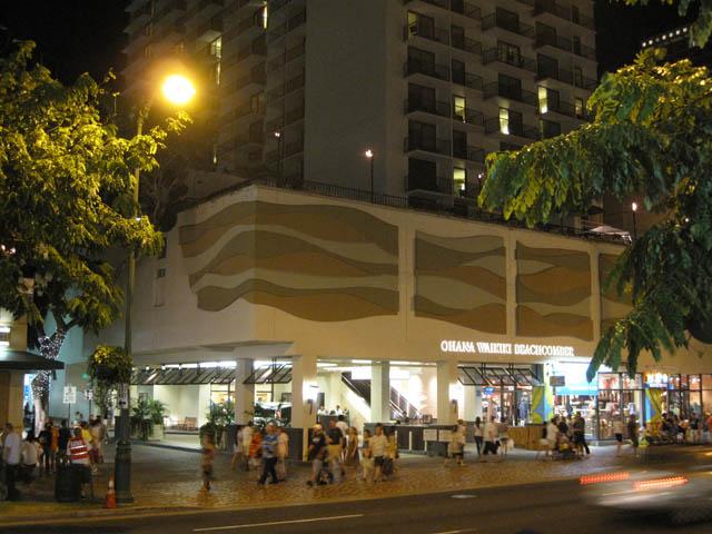 Ohana Waikiki Beachcomber