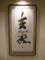 吉屋(YOSHIYA) 入口, #2
