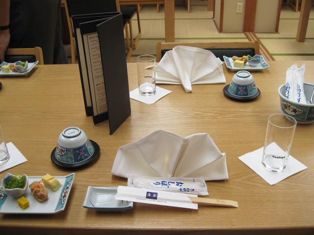 吉屋(YOSHIYA) 懐石料理, #1