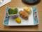 吉屋(YOSHIYA) 懐石料理, #2