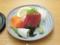 吉屋(YOSHIYA) 懐石料理, #3