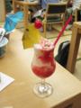 吉屋(YOSHIYA) 懐石料理, #7