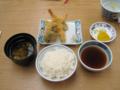 吉屋(YOSHIYA) 懐石料理, #12