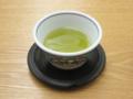吉屋(YOSHIYA) 懐石料理, #13