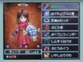 職業コスプレ(4) 鉄拳武闘家