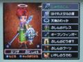DQ3コスプレ(4) 武闘家