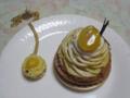 Q-pot Mont Blanc Cup Cake