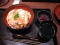 「赤坂とさか」の親子丼ランチ