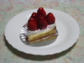 Patisserie francaise CLAROS, Strawberry Tarte
