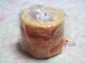 乳糖製菓 下町バームクーヘン, #1