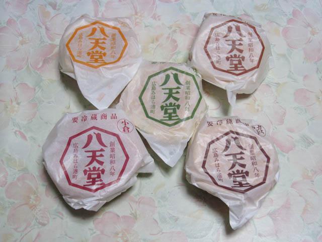 八天堂 くりーむパン, #1
