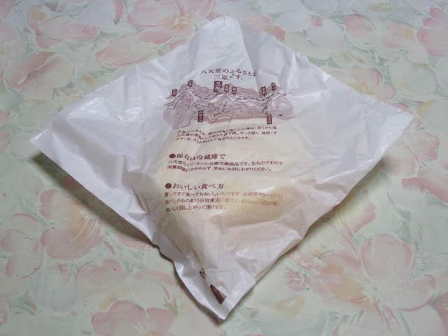 八天堂 くりーむパン, #4