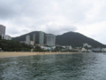 Hong Kong, Repulse Bay, #1