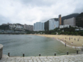 Hong Kong, Repulse Bay, #2