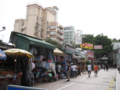 Hong Kong, Stanley Market, #2