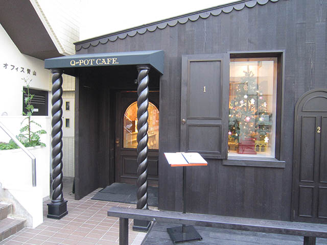 Entrance of Q-pot CAFE.