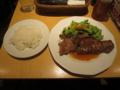 花金ステーキ (2013/07/12)