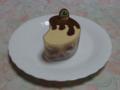 Q-pot CAFE. Special Cake Box - #1
