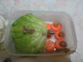 Snail, #2156