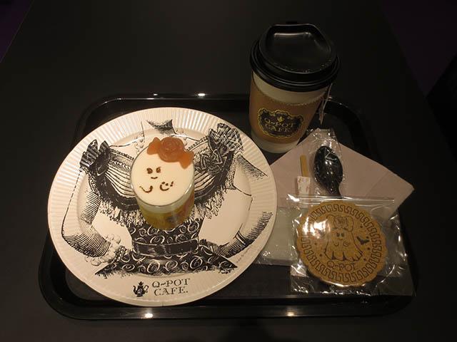 Q-pot CAFE. オバケちゃんゼリー, #1