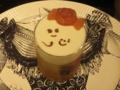 Q-pot CAFE. オバケちゃんゼリー, #2