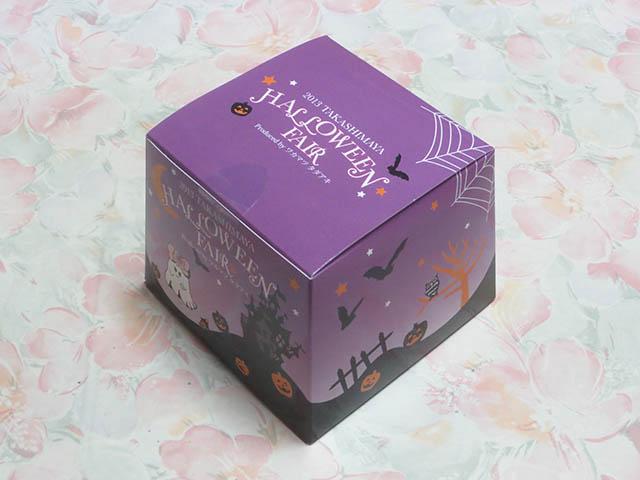 ロイスピエールのハロウィンBOX, #1