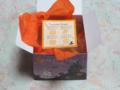 ロイスピエールのハロウィンBOX, #2