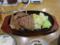 ぱっぷHOUSEのWステーキ・ランチ, #2