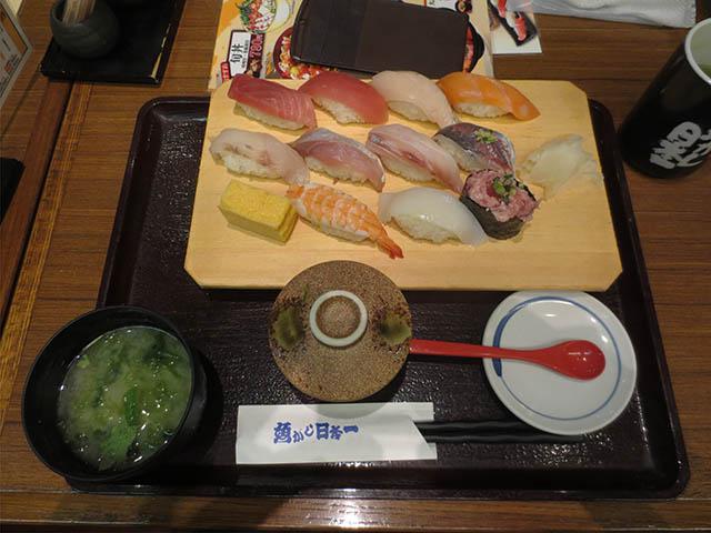 魚がし日本一の魚がしにぎり, #1