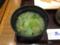 魚がし日本一の魚がしにぎり, #4