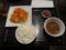 エビチリ定食, #1