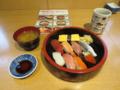 浜寿司 ランチにぎり, #1