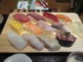 魚がし日本一の魚がしにぎり, #2