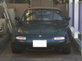 Eunos Roadstar, #5073