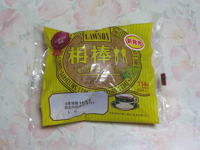 相棒 紅茶蒸しケーキ, #1
