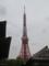 東京タワー from 増上寺, #2